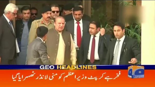 Geo Headlines - 08 PM - 24 May 2018
