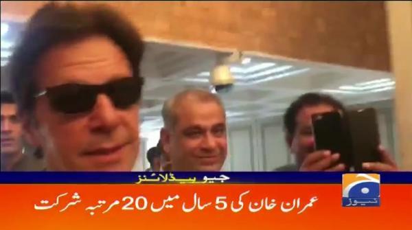 Geo Headlines - 09 PM - 24 May 2018