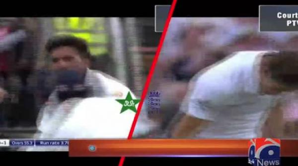 Pakistan face England at Lord's in first Test today
