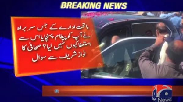 Rasheed, Mushahidullah resignations result of 'forbearance': Nawaz