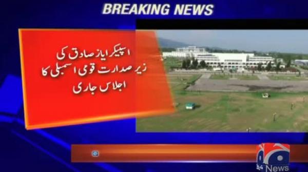 PM Abbasi, Imran Khan attend NA session on KP-FATA merger