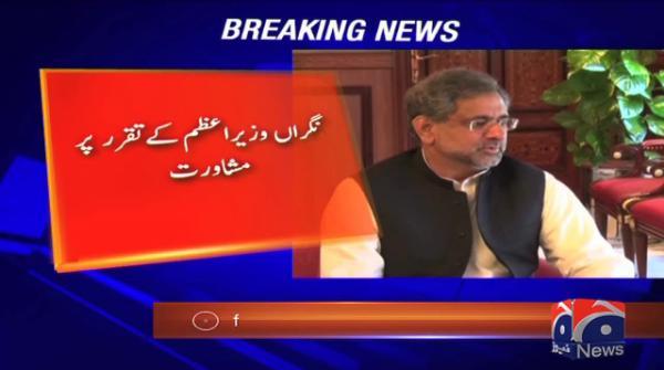 PM Abbasi, Shah to meet in last-ditch effort to finalise caretaker premier