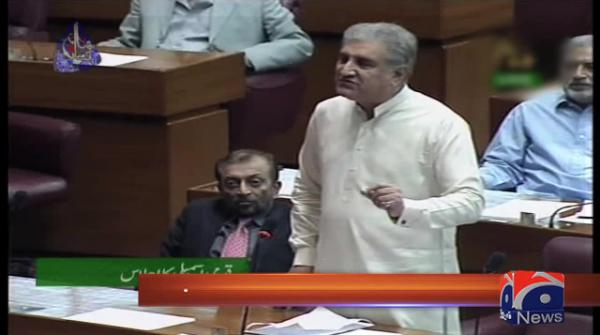 Nawaz allowed Musharraf to leave the country: Qureshi