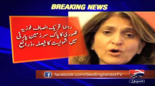 Fauzia Kasuri to join PSP: sources