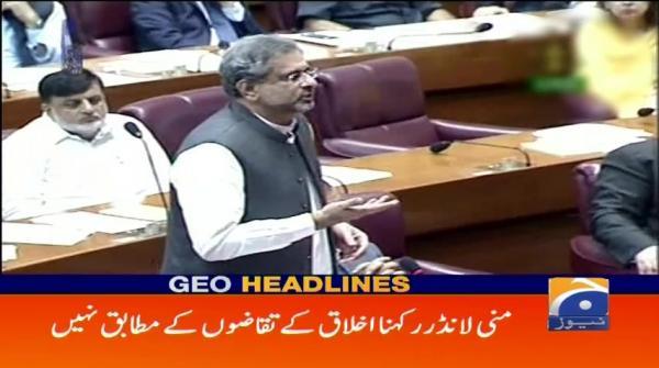 Geo Headlines - 02 AM - 25 May 2018