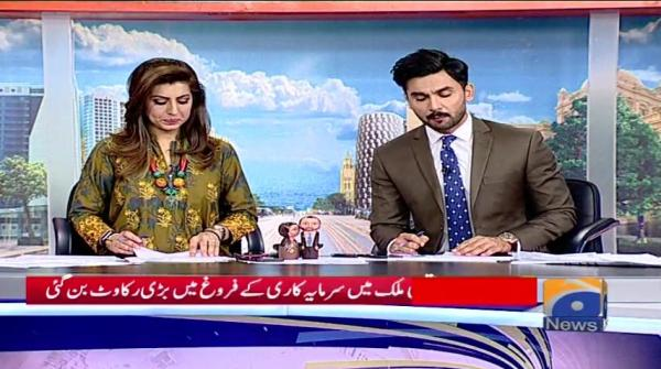 Geo Pakistan 25-May-2018