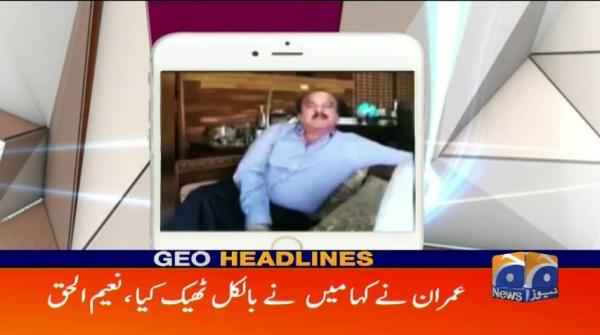 Geo Headlines - 04 PM - 25 May 2018