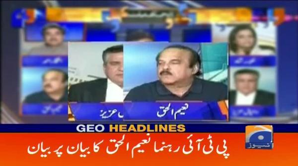 Geo Headlines - 05 PM - 25 May 2018