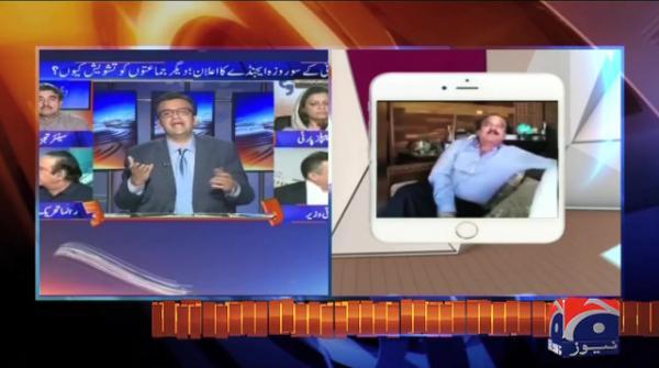 Imran praised me for slapping Daniyal Aziz: Naeemul Haq