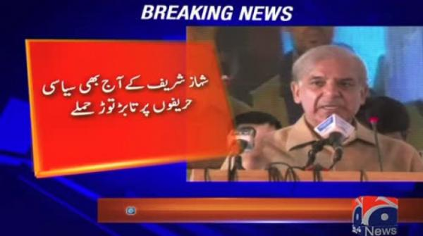 NAB is constitutional institution, can summon anyone: CM Punjab