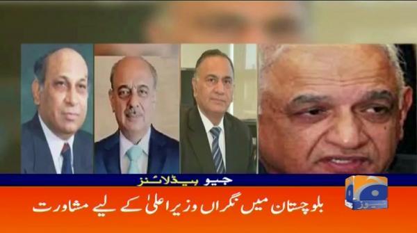 Geo Headlines - 10 AM - 27 May 2018