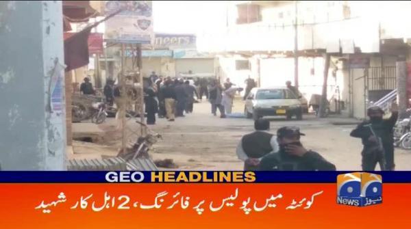 Geo Headlines - 08 PM - 27 May 2018