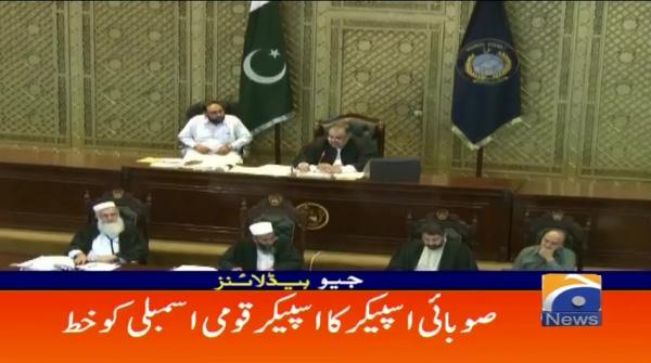Geo Headlines - 09 PM - 27 May 2018