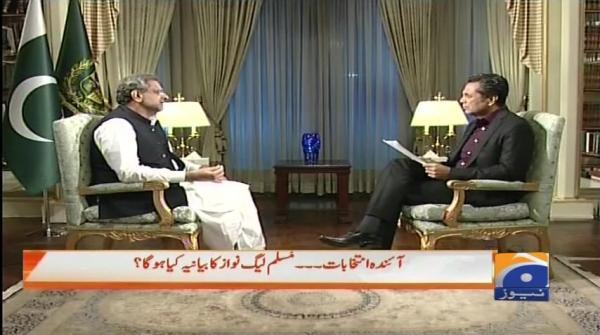 Naya Pakistan - 27 May 2018