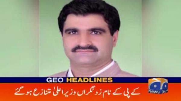 Geo Headlines - 12 AM - 28 May 2018