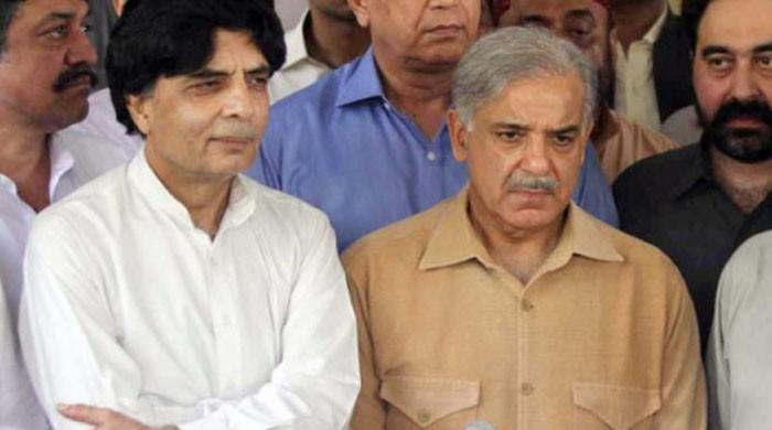 Nisar was Nawaz's friend and my foe: Shehbaz Sharif