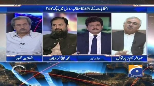 Capital Talk - 31 May 2018