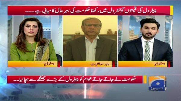 Geo Pakistan 01-June-2018