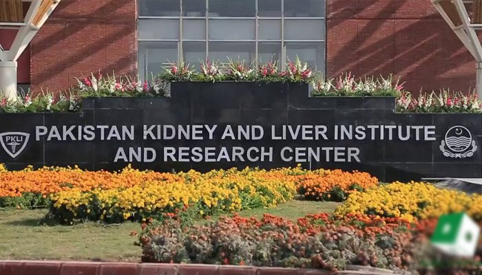Image result for Pakistan Kidney and Liver Institute