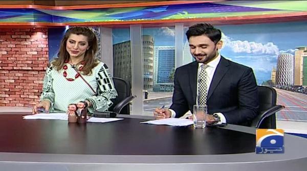 Geo Pakistan 05-June-2018