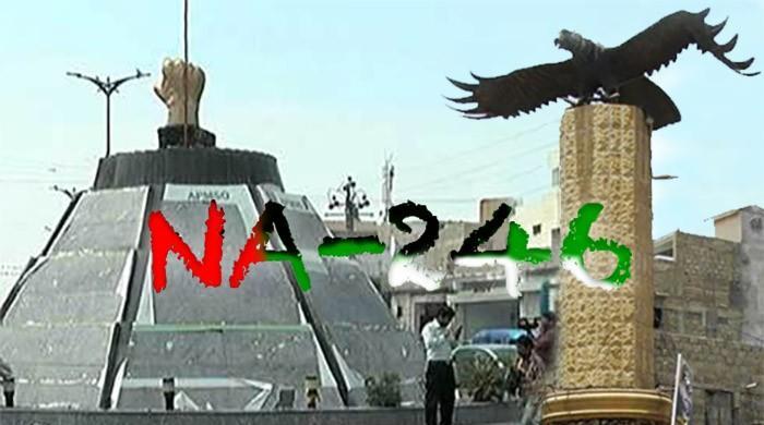 NA-246: From Mukka Chowk to Cheel Chowk
