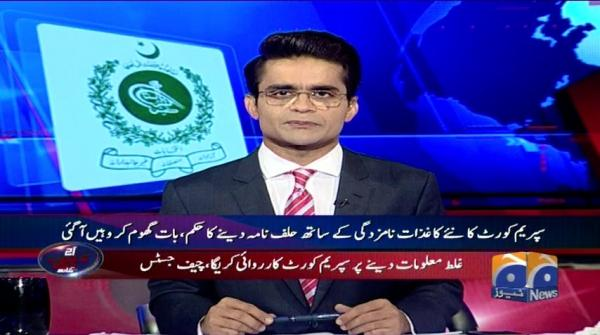 Aaj Shahzeb Khanzada Kay Sath - 06 June 2018