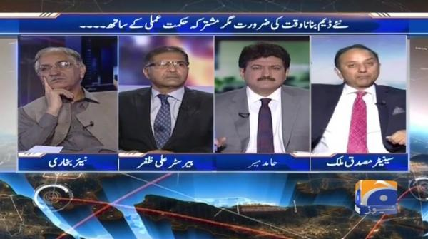 Capital Talk - 07 June 2018