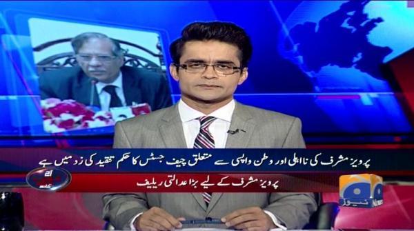 Aaj Shahzeb Khanzada Kay Sath - 08 June 2018
