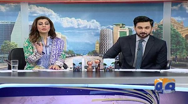 Geo Pakistan 09-June-2018
