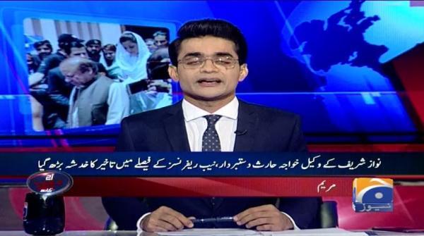 Aaj Shahzeb Khanzada Kay Sath - 11 June 2018