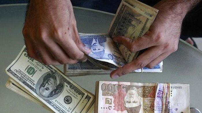 Rupee extends slide, SBP may have lent support