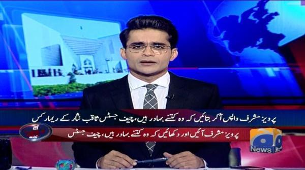 Aaj Shahzeb Khanzada Kay Sath - 12 June 2018