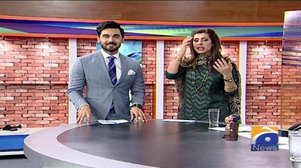 Geo Pakistan 13-June-2018