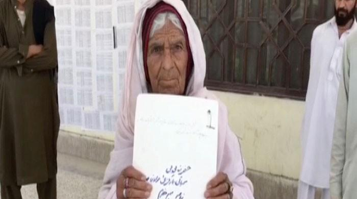 Shortage of Rs3,000 becomes hurdle in nomination papers of 97-year-old Hazrat Bibi
