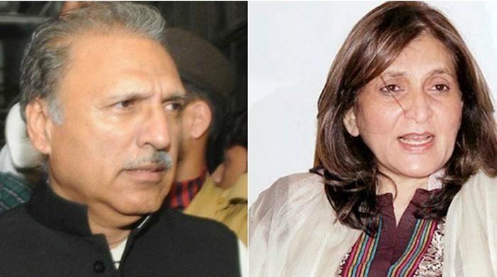 Will PSP's Fauzia Kasuri contest NA-247 against PTI's Arif Alvi?