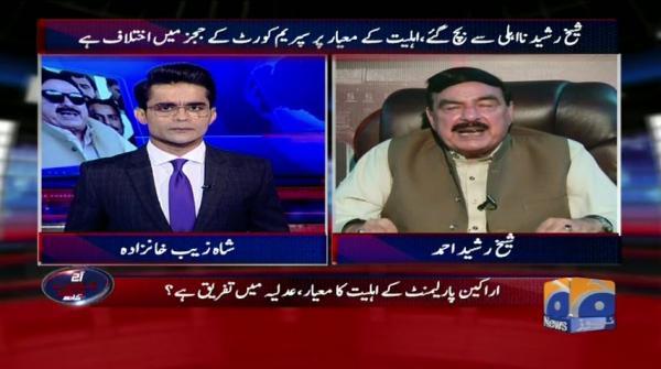 Aaj Shahzeb Khanzada Kay Sath - 13 June 2018