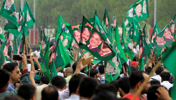 PML-N finalises majority of candidates for General Election 2018