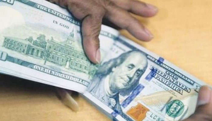 Dollar closes at Rs121 39 in interbank market | Business