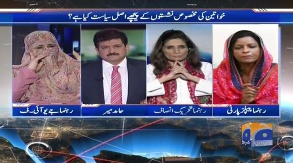 Capital Talk - 14 June 2018