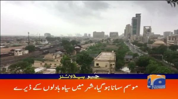 Geo Headlines - 11 AM - 15 June 2018