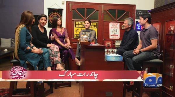 Geo News Special - Khushiyan Bant Ke Geo
