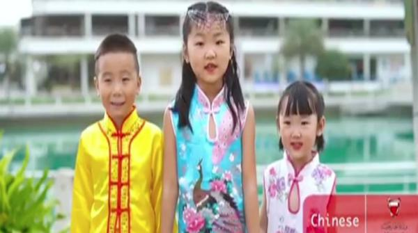 Multilingual Eid wishes video featuring children goes viral