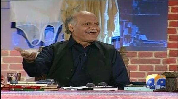Geo News Special - Tu Ki Janay