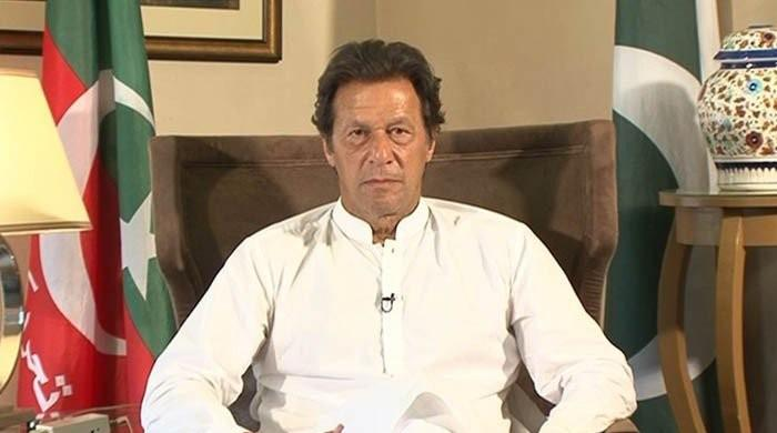 Imran denies influencing Interior Ministry to remove Bukhari's name from ECL