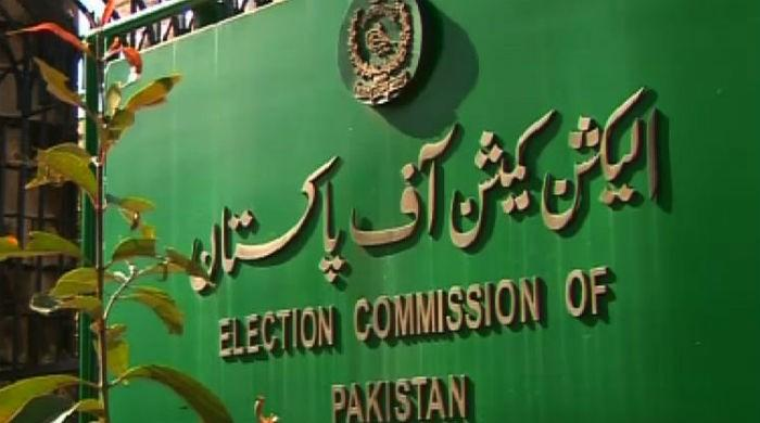 ECP to conclude scrutiny of nomination papers today
