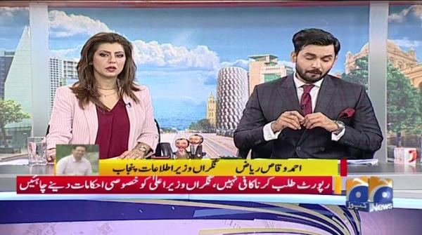 Geo Pakistan 19-June-2018