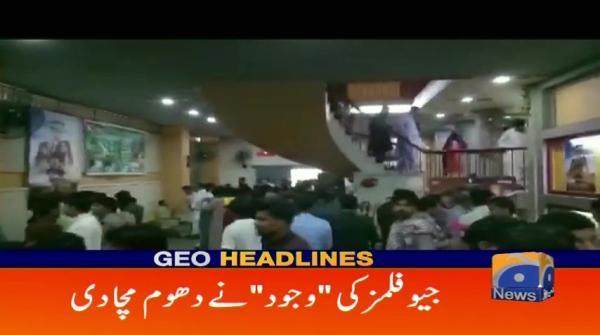 Geo Headlines - 03 PM - 19 June 2018