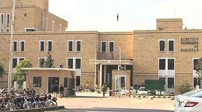 ECP constitutes tribunals to hear appeals on nomination papers