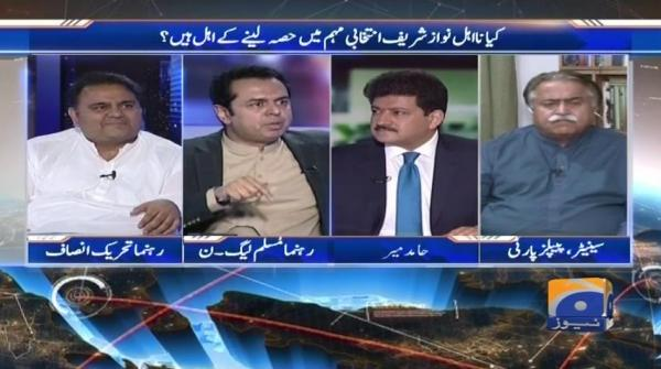 Capital Talk - 19 June 2018
