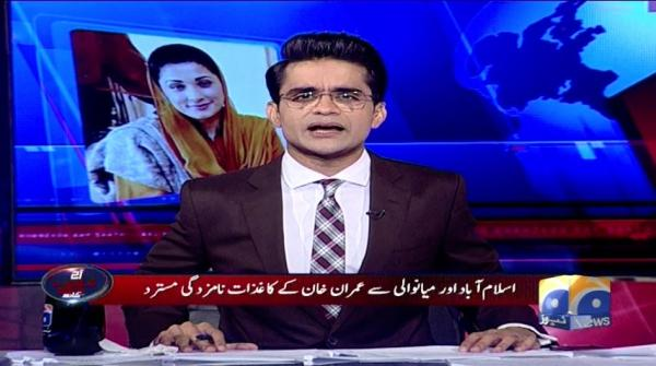 Aaj Shahzeb Khanzada Kay Sath - 19 June 2018